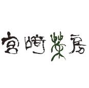 宮崎茶房 ロゴサンプル 3