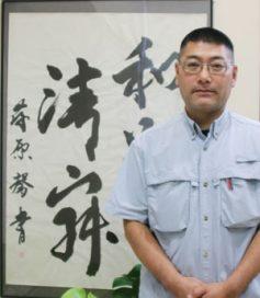 Fujihara san and caligraphy