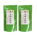 Fujihara Tea Growers - Tamaryokucha Kabusecha Blended - 2 packs
