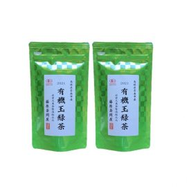 Tamaryokucha - Kabusecha Blended - 2 packs