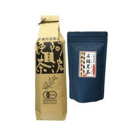 Flight of Post Fermented Teas - Awabancha & Ishizuchi Kurocha