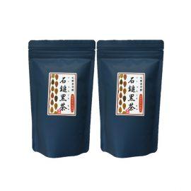 Visee - Shizuchi Kurocha - Post Fermented Tea - Loose Leaf - 2 packs
